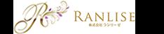 株式会社ランリーゼ(RANLISE) | 愛媛県新居浜市のフェイスマスク,不織布加工品OEM受託製造